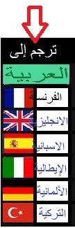 tarjama 
